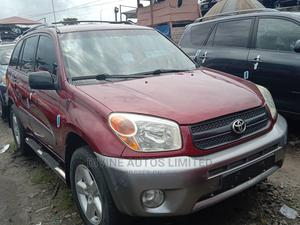 Toyota RAV4 2005 2.0 4x4 Red   Cars for sale in Lagos State, Apapa