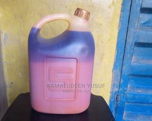 Pure Palm Oil | Meals & Drinks for sale in Lagos State, Ifako-Ijaiye