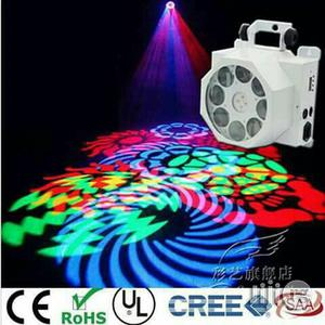 White Body Stage Lights   Party, Catering & Event Services for sale in Lagos State, Lagos Island (Eko)