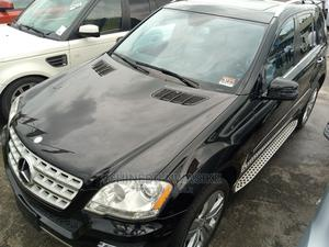 Mercedes-Benz M Class 2011 Black | Cars for sale in Rivers State, Port-Harcourt