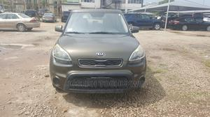 Kia Soul 2016 Base Hatchback Brown | Cars for sale in Abuja (FCT) State, Central Business Dis