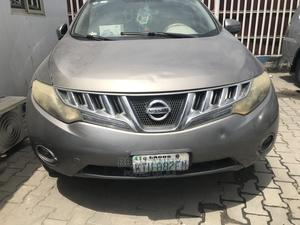 Nissan Murano 2008 3.5 Gray   Cars for sale in Lagos State, Ajah