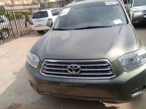 Toyota Highlander 2008 Gray | Cars for sale in Lagos State, Alimosho