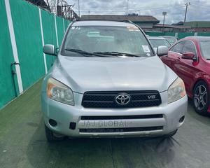 Toyota RAV4 2007 Silver | Cars for sale in Lagos State, Ogba