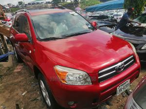 Toyota RAV4 2008 Limited Beige | Cars for sale in Lagos State, Apapa
