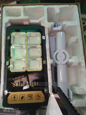 Brand New 300w LED Solar Street Light With One Year Warranty   Solar Energy for sale in Lagos State, Ikoyi