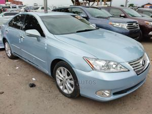 Lexus ES 2010 350 | Cars for sale in Lagos State, Apapa