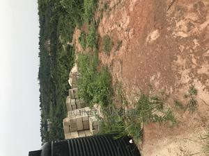 Plot of Land | Land & Plots For Sale for sale in Abia State, Umuahia