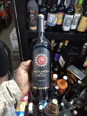 Alexander the Great Quality Red Wine | Meals & Drinks for sale in Lagos State, Ojo