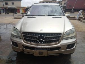 Mercedes-Benz M Class 2006 Gold   Cars for sale in Lagos State, Isolo