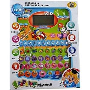 LCD Learning Marching for Kid | Toys for sale in Lagos State, Lagos Island (Eko)