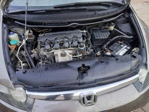 Honda Civic 2007 1.8 Sedan EX Automatic Gray | Cars for sale in Kano State, Kano Municipal