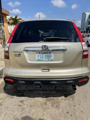 Honda CR-V 2007 Gold | Cars for sale in Lagos State, Ikeja
