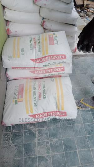 Pop Cement | Building Materials for sale in Lagos State, Yaba