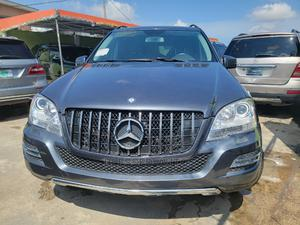 Mercedes-Benz M Class 2011 ML 350 4Matic Gray | Cars for sale in Lagos State, Ogba