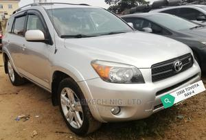 Toyota RAV4 2008 Silver   Cars for sale in Abuja (FCT) State, Nyanya