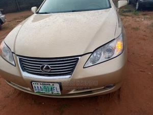 Lexus ES 2007 350 Gold | Cars for sale in Imo State, Owerri