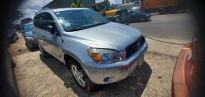 Toyota RAV4 2008 Silver   Cars for sale in Lagos State, Surulere