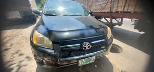 Toyota RAV4 2009 Black | Cars for sale in Lagos State, Surulere
