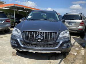Mercedes-Benz M Class 2011 Gray | Cars for sale in Lagos State, Ikeja