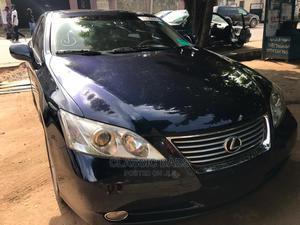 Lexus ES 2008 350 Blue | Cars for sale in Lagos State, Ikeja