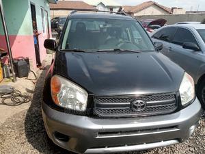 Toyota RAV4 2008 3.5 Sport Black | Cars for sale in Lagos State, Ojodu