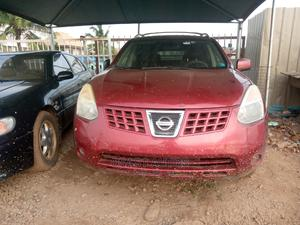 Nissan Rogue 2008 Red | Cars for sale in Lagos State, Ojodu
