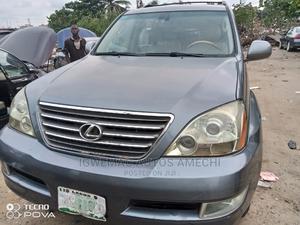 Lexus GX 2003 470 Gray | Cars for sale in Lagos State, Amuwo-Odofin