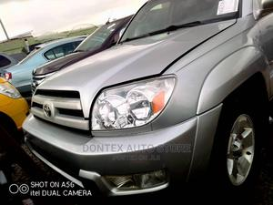 Toyota 4-Runner 2003 4.7 Gray | Cars for sale in Lagos State, Ifako-Ijaiye