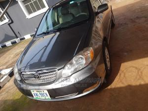 Toyota Corolla 2005 LE Beige | Cars for sale in Edo State, Benin City