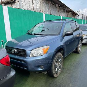 Toyota RAV4 2007 1.8 Blue   Cars for sale in Lagos State, Agege