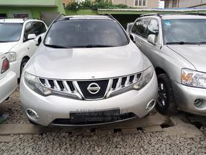 Nissan Murano 2009 3.5 Silver | Cars for sale in Lagos State, Ifako-Ijaiye