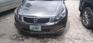 Honda Accord 2008 2.0i-Vtec Executive Gray | Cars for sale in Rivers State, Port-Harcourt