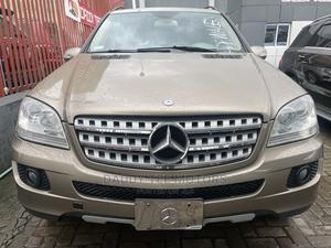 Mercedes-Benz M Class 2008 ML 350 4Matic Gold | Cars for sale in Lagos State, Ikeja