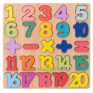 Number Board | Toys for sale in Lagos State, Alimosho