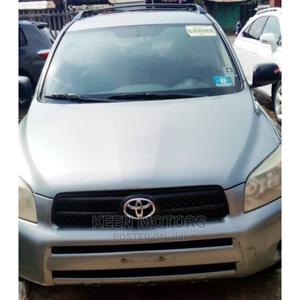 Toyota RAV4 2007 Green | Cars for sale in Ogun State, Ado-Odo/Ota