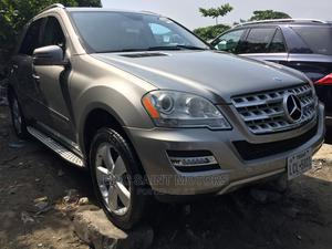 Mercedes-Benz M Class 2010 ML 350 4Matic Brown | Cars for sale in Lagos State, Amuwo-Odofin