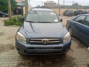 Toyota RAV4 2008 2.4 Blue | Cars for sale in Lagos State, Isolo