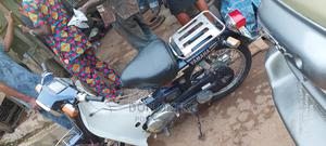Yamaha 2006 | Motorcycles & Scooters for sale in Ondo State, Akure