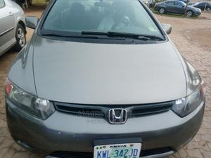 Honda Civic 2008 Coupe 1.8 EX Automatic Gray | Cars for sale in Abuja (FCT) State, Lokogoma