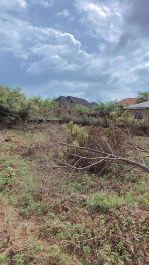 Plot of Land With Survey Plan and Legal Agreement | Land & Plots For Sale for sale in Oyo State, Ibadan