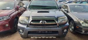 Toyota 4-Runner 2007 Sport Edition 4x4 V6 Gray | Cars for sale in Lagos State, Ikeja