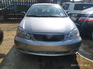 Toyota Corolla 2007 LE Silver | Cars for sale in Lagos State, Alimosho
