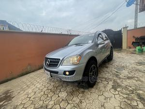 Mercedes-Benz M Class 2007 Blue   Cars for sale in Lagos State, Agege