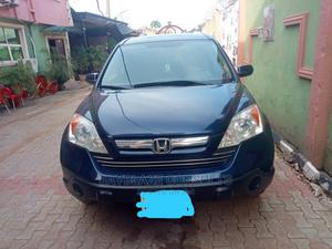 Honda CR-V 2007 EX 4WD Automatic Blue   Cars for sale in Lagos State, Ikotun/Igando