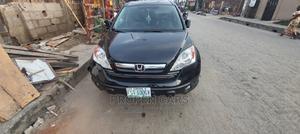 Honda CR-V 2007 Black | Cars for sale in Lagos State, Surulere