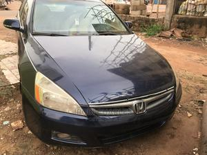 Honda Accord 2004 Blue | Cars for sale in Rivers State, Port-Harcourt