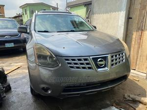 Nissan Rogue 2009 Gray | Cars for sale in Lagos State, Ikeja
