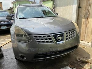 Nissan Rogue 2009 Gray | Cars for sale in Lagos State, Agege