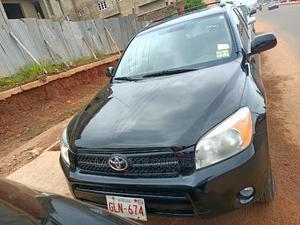 Toyota RAV4 2007 1.8 Black | Cars for sale in Oyo State, Egbeda